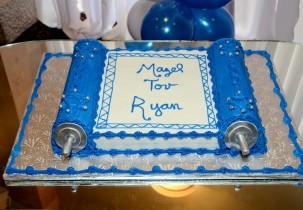 bar-mitzvah-cake
